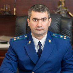 В смоленской прокуратуре назначен руководитель