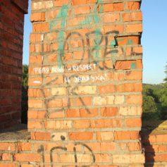 Проекты по развитию Смоленской крепостной стены представят на выставке