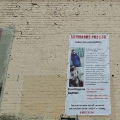 Смоленская прокуратура: Свидетелю по делу Влада Бахова начали поступать угрозы
