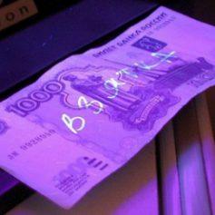 Смоленский предприниматель пытался дать взятку сотруднику ПУ ФСБ