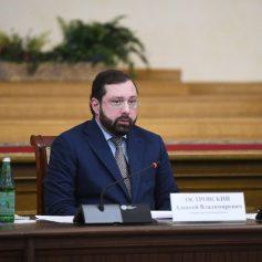 Алексей Островский: «Показатель выполнения мероприятий регпроектов в Смоленской области выше, чем средний по стране»