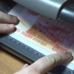 В Смоленске вновь обнаружены поддельные купюры