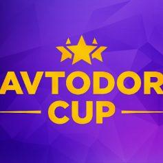 В Смоленске завершился детский футбольный турнир Autodor cup