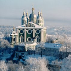 Древний российский город Смоленск