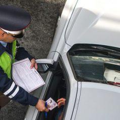 УМВД напоминает о необходимости уплаты штрафов в установленный срок