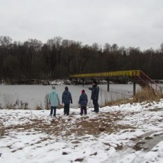 МЧС предупреждает об опасности выхода на лёд