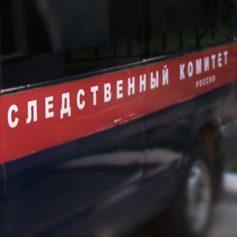 Смоленский предприниматель обвиняется в даче взятки сотруднику ПУ ФСБ