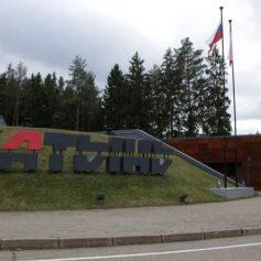 Россия поможет польской делегации посетить Смоленск