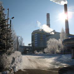 5 миллиардов рублей инвестируют в модернизацию Смоленской ТЭЦ-2