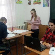 В Смоленске несовершеннолетние заключённые сдали пробный экзамен по русскому языку