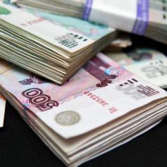 Экс-сотруднику бюро судмедэкспертиз в Смоленской области назначили штраф