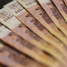 Смоленские следователи возбудили 108 уголовных дел о коррупции в 2019 году