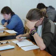 Родители школьников из Смоленска смогут сдать ЕГЭ по истории
