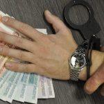 В Смоленской области коррупционер выплатил часть штрафа, чтобы сохранить квартиру