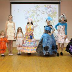 В Кардымовском районе состоялся конкурс «Юная Россия-2020»