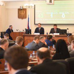 Депутаты Смоленской областной Думы поддержали поправки к Конституции России