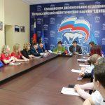 На Смоленщине открылся волонтёрский центр помощи гражданам в связи с пандемией