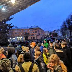 «Очередь бесконечна». Фанаты Noiz MC возмутились организацией концерта в Смоленске