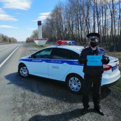 Дорожные полицейские Смоленщины стали участниками флешмоба #ОставайтесьДома