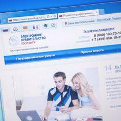В Смоленской области стартовал прием заявлений на предоставление выплаты на ребенка от трех до семи лет