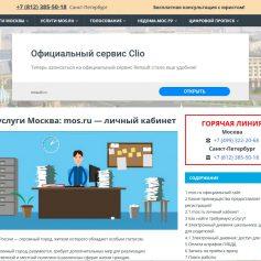 Основные преимущества работы с сайтом госуслуг Москвы