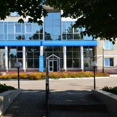 В Смоленске утвердили IV состав Общественного совета при региональном УФНС