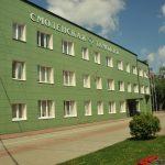 Новый состав Общественного совета при УФНС России по Смоленской области наметил ближайшие планы