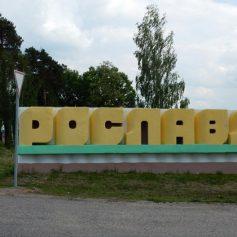Две трети новых зараженных COVID-19 смолян – из Рославльского района