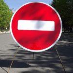 В Смоленске с сегодняшнего дня ограничат движение по двум улицам