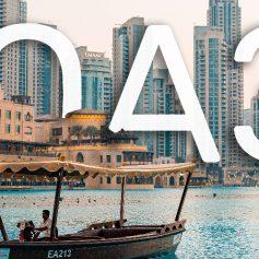От Персидского залива до Индийского океана: воплощайте мечты в жизнь!