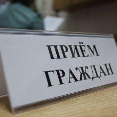 Следственный комитет по Смоленской области проведет выездной прием граждан