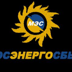 Преимущества личного кабинета для клиентов компании Мосэнергосбыт