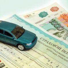 Чат-бот «Таксик» поможет смолянам разобраться с налогами