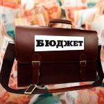 Как ситуация с коронавирусом сказалась на бюджете Смоленской области
