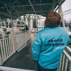 Названа дата закрытия колеса обозрения в Смоленске
