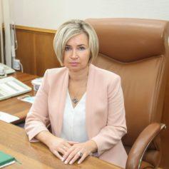 Светлана Белова назначена заместителем главы города Смоленска по социальной сфере