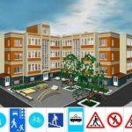 В Детском городке Смоленска подвели итоги конкурса «Навигатор – 2020»