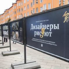 В Смоленске открылась художественная выставка под открытым небом