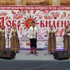 Смоленский ансамбль примет участие в съемках программы на Первом канале