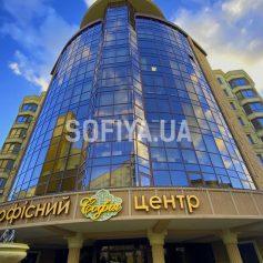 Как выбрать и купить новострой в Киеве – полезные советы и рекомендации
