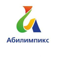 Воспитатель из Смоленска Наталья Андрианова завоевала бронзу чемпионата «Абилимпикс»