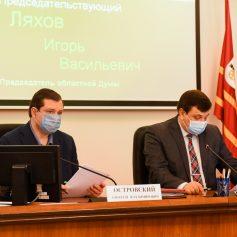 В Смоленске приняли главный финансовый документ региона