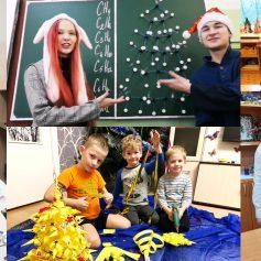 Ёлки на дистанте: в Смоленске прошёл предновогодний всероссийский конкурс