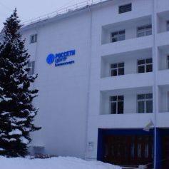 В 2020 году отчисления Смоленскэнерго в бюджеты составили более 900 млн руб