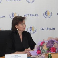 В Смоленском отделении ФСС назначили управляющего