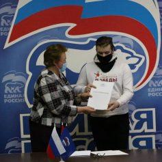 Ольга Окунева встретилась со смоленскими студентами-активистами