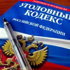 В Смоленской области злостного алиментщика заставили потрудиться