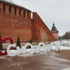 Смолян приглашают на бесплатную обзорную экскурсию по родному городу