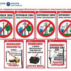 Смоленскэнерго обучило электрической грамоте читателей библиотеки №3 Смоленска