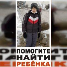 В Смоленске пропал 12-летний школьник